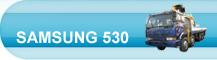 манипулятор Самсунг 530 3-х осный